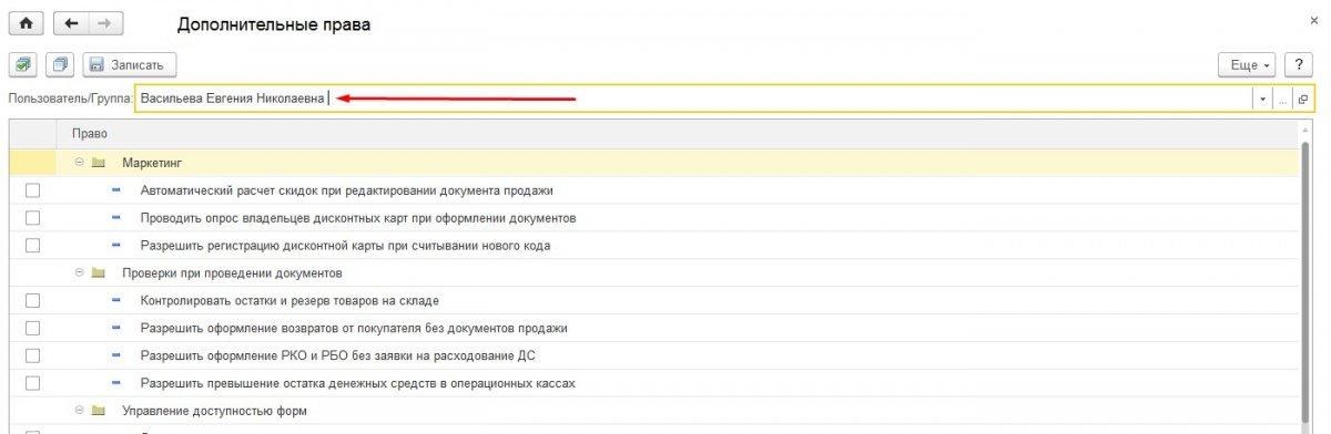Не открывается регистрация продаж 1с 1с установка сервера хранилища