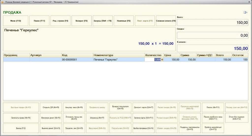 Eclipse ms 5145 настройка 1с 8.1 1с предприятие настройка конфигуратора