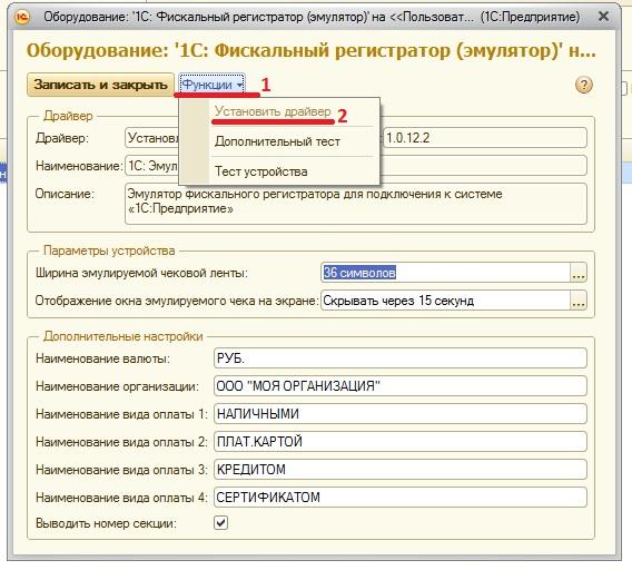 http://rus1c.ru/image/article/roznica/0002/00012.jpg